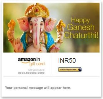 Happy Ganesh Chaturthi - E-mail Amazon.in Gift Card