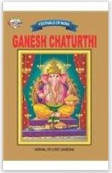 Festivals of India Ganesh Chaturthi