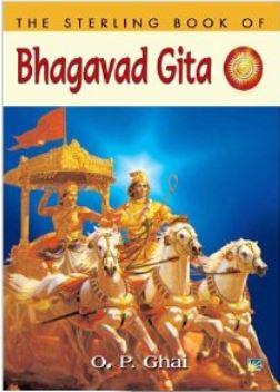 The Holy Gita English