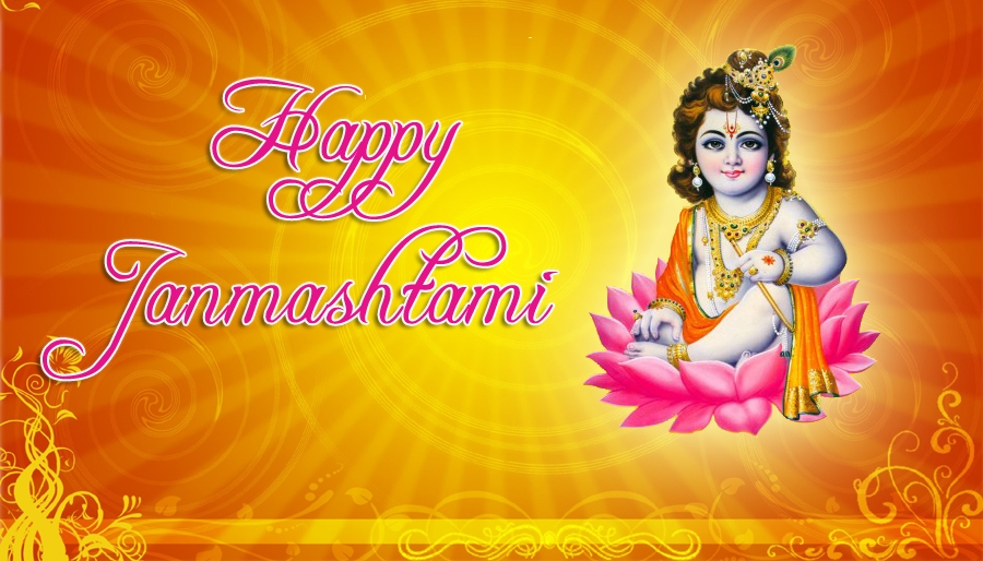 happy janmashtami 2015