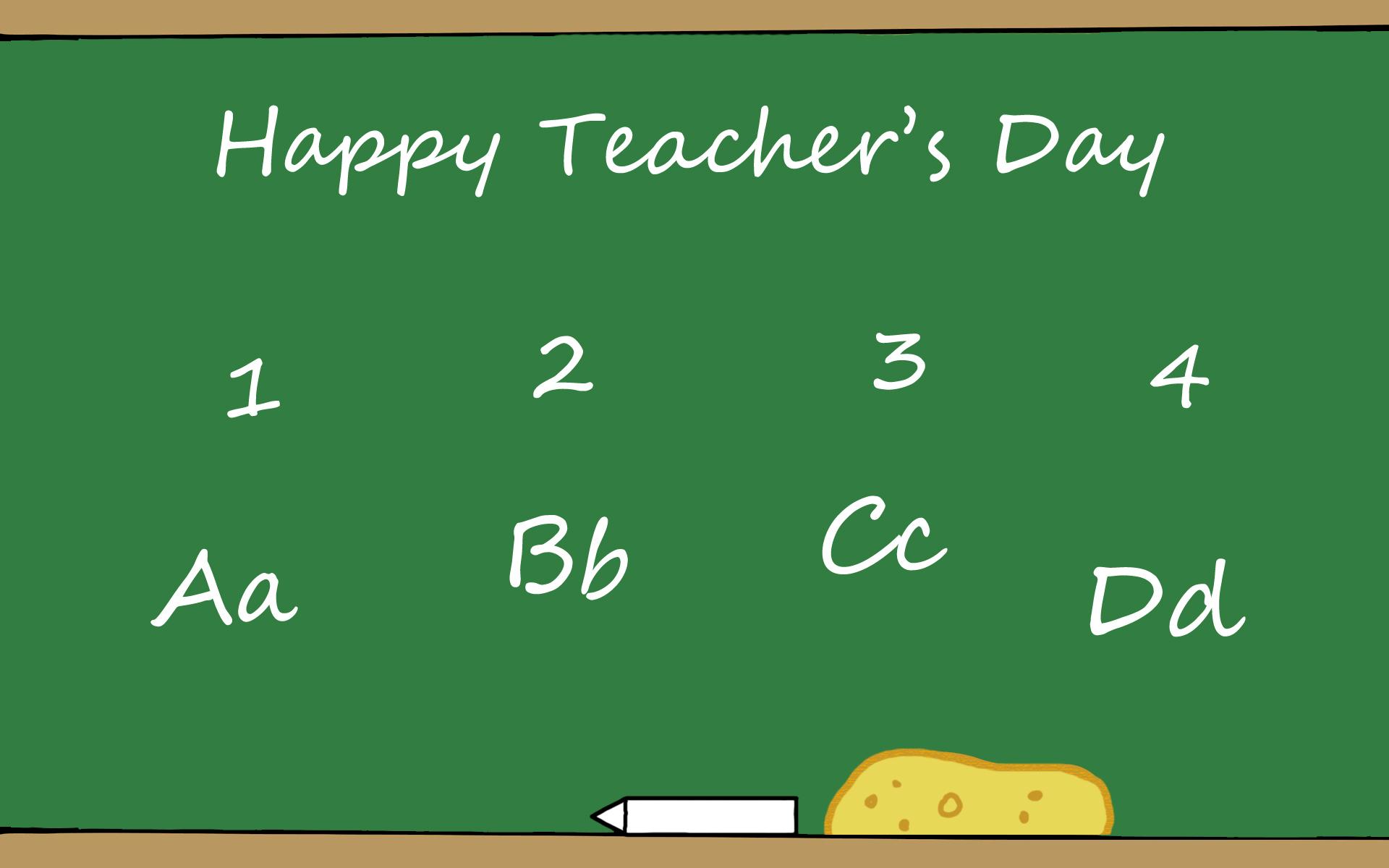teachers day 2015