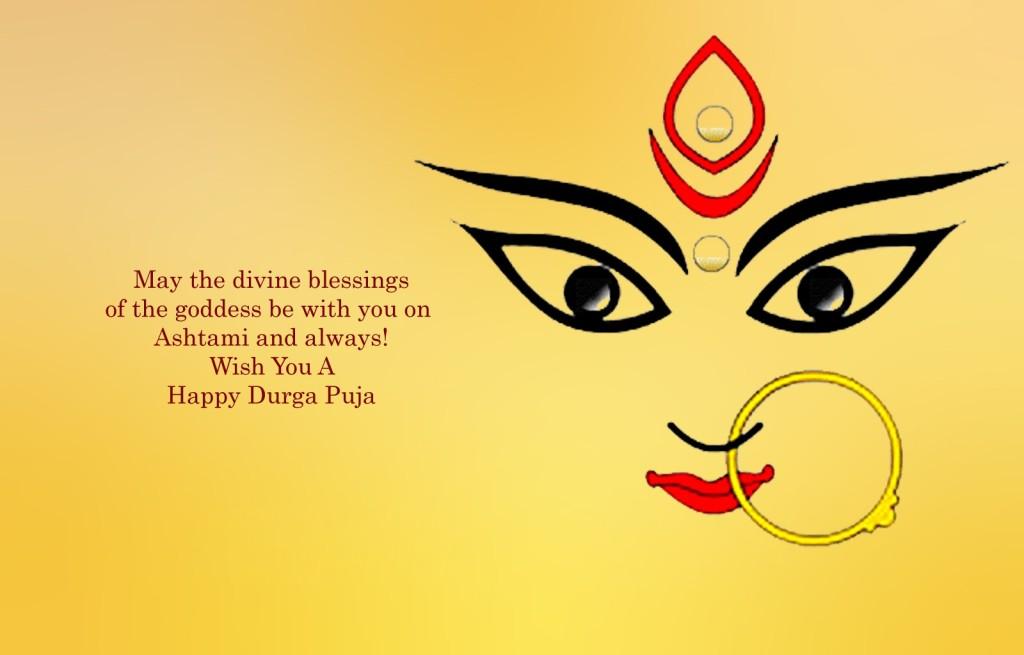 Durga Puja in West Bengal