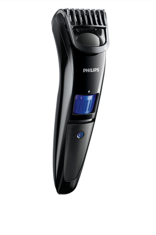 gifts ideas for new year: Phillips Trimmer
