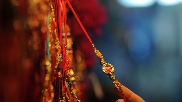 when was rakshabandhan first celebrated