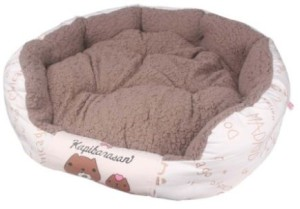Cozy Round Bed for pets