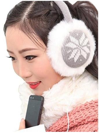 headphone-earmuffs