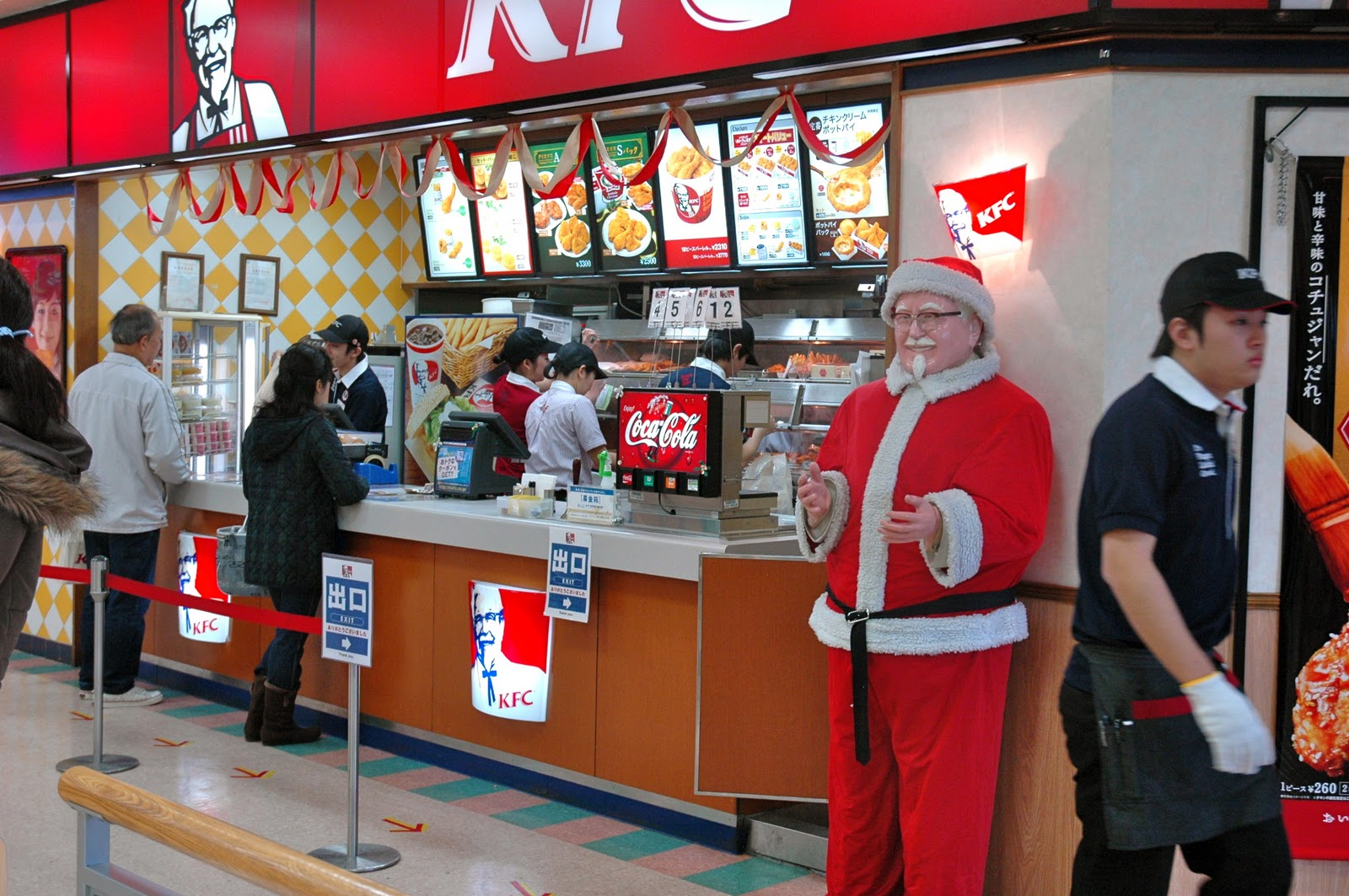Fried chicken filled Christmas at Japan