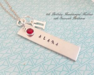 Necklace with her name