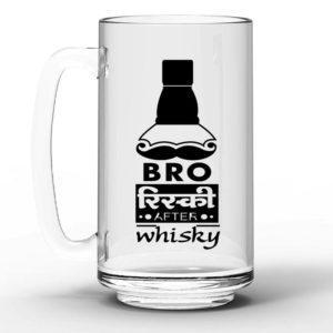 Beer Mug with Quote