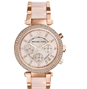Wrist Watch - Christmas gifts for aunts