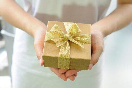Unusual Gifts Homepage Header